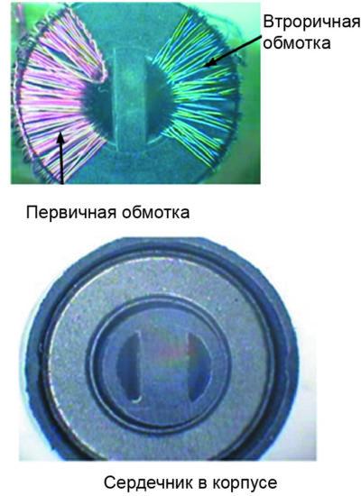 Реализация трансформатора в R12P06S