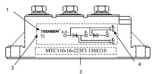 Другой боковой вид силового модуля с нанесенной маркировкой