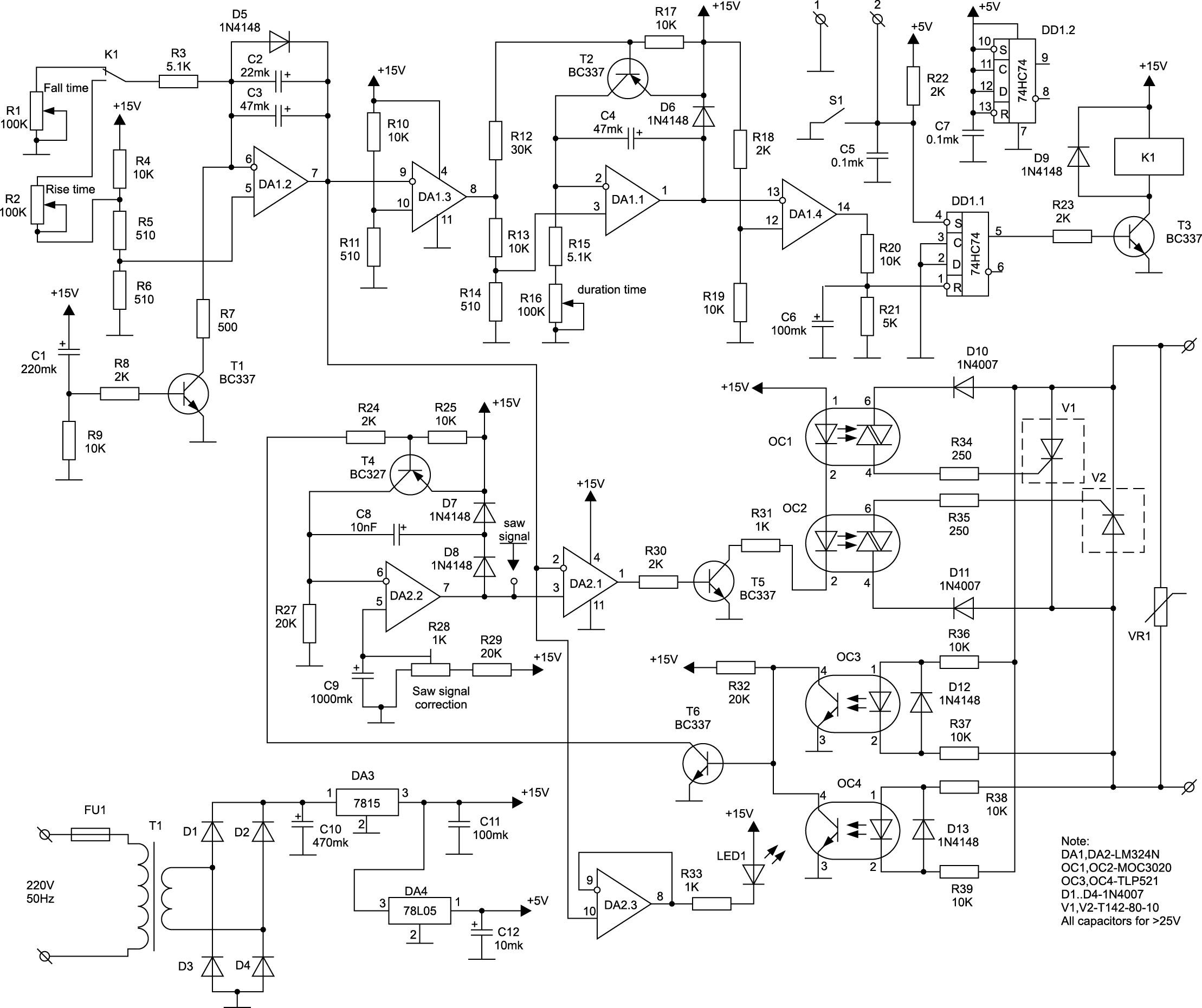Принципиальная электрическая схема тиристорного преобразователя РМ-установки