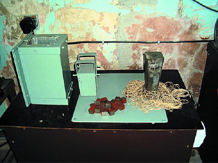 Экспериментальный макет установки размагничивания