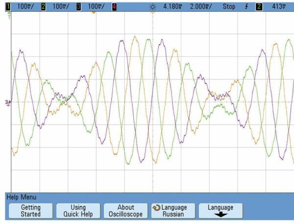 Напряжение на выходе суммирующих трансформаторов