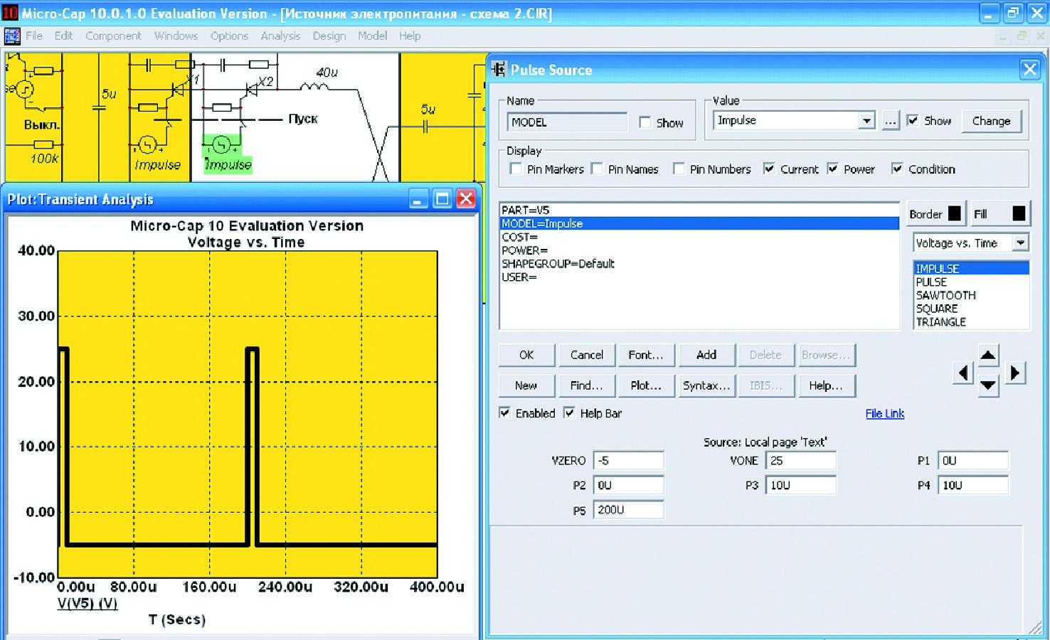 Панель установки параметров импульсов управления тиристорами инвертора(справа) ивременной график этих импульсов