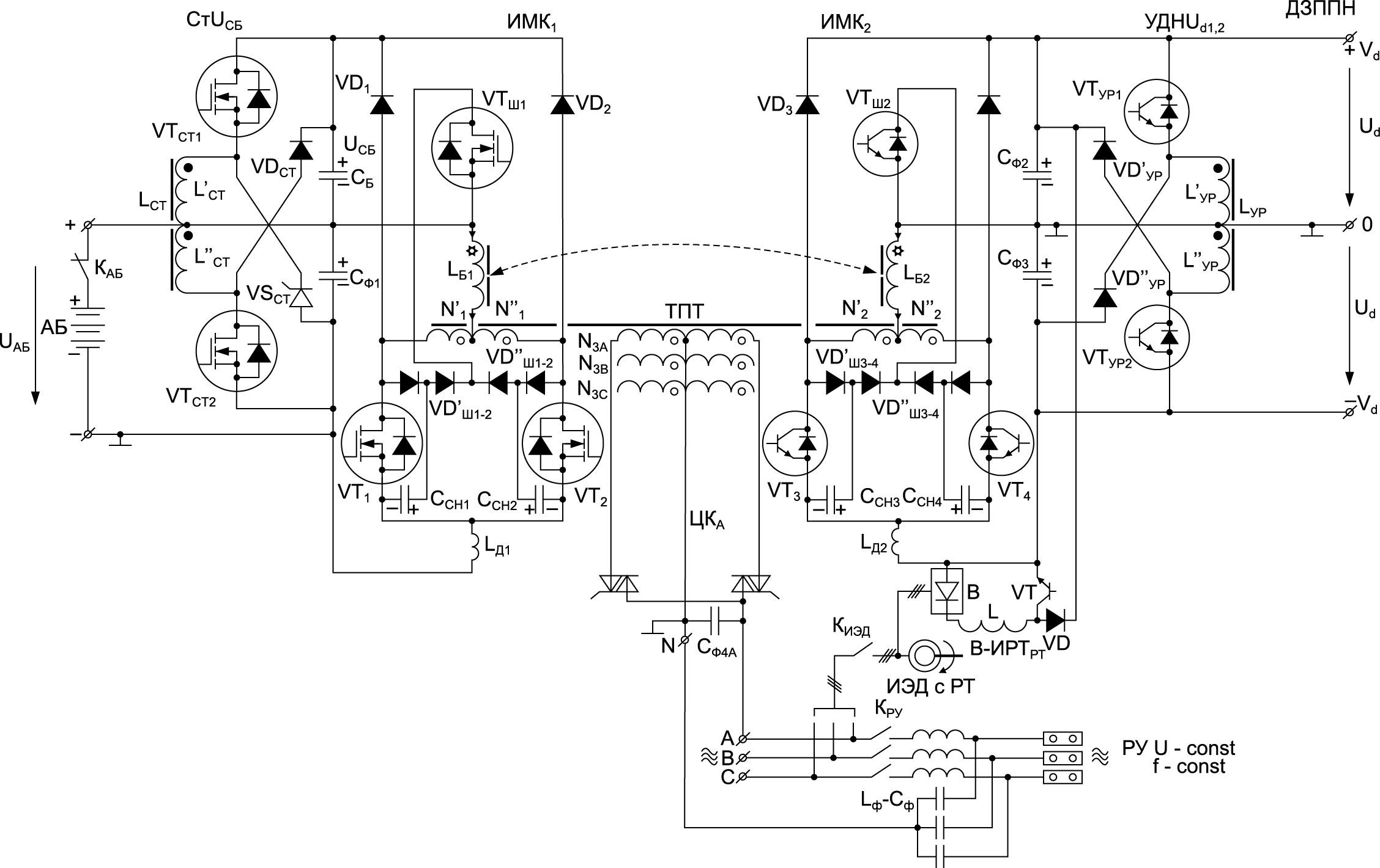 Силовая схема двухтактного ТИП в качестве ВИЭП электроэнергетического комплекса КЛА