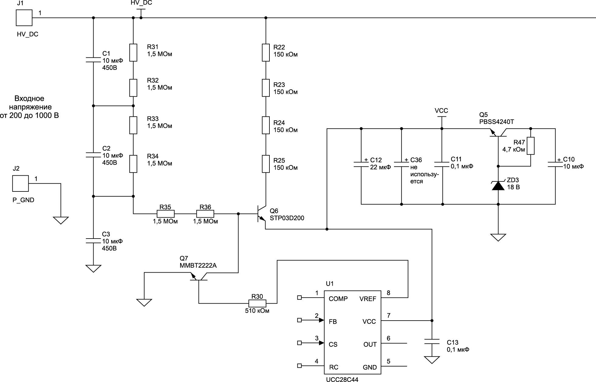 Предлагаемая схема активного запуска контроллера обратноходового преобразователя