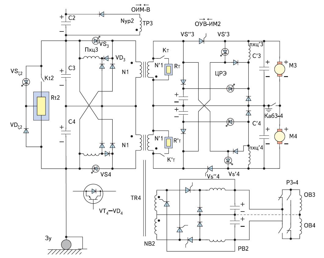 Схема обратимого канала питания двигательной пары