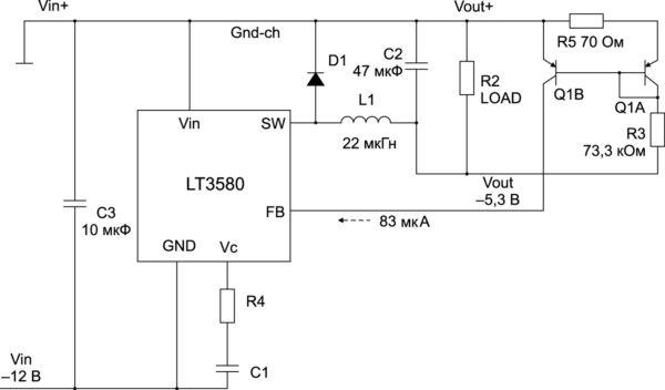 Понижающий преобразователь минус-напряжения с контуром обратной связи, включающим зеркало тока