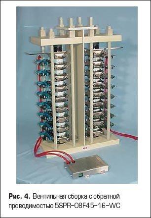 Вентильная сборка с обратной проводимостью 5SPR-08F45-16-WC