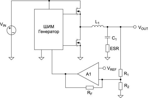 Рис. 2. Упрощенная схема понижающего преобразователя с функцией стабилизации напряжения