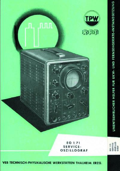 Обложка технической документации к осциллографу TPW EO 1/71, 1958 г.