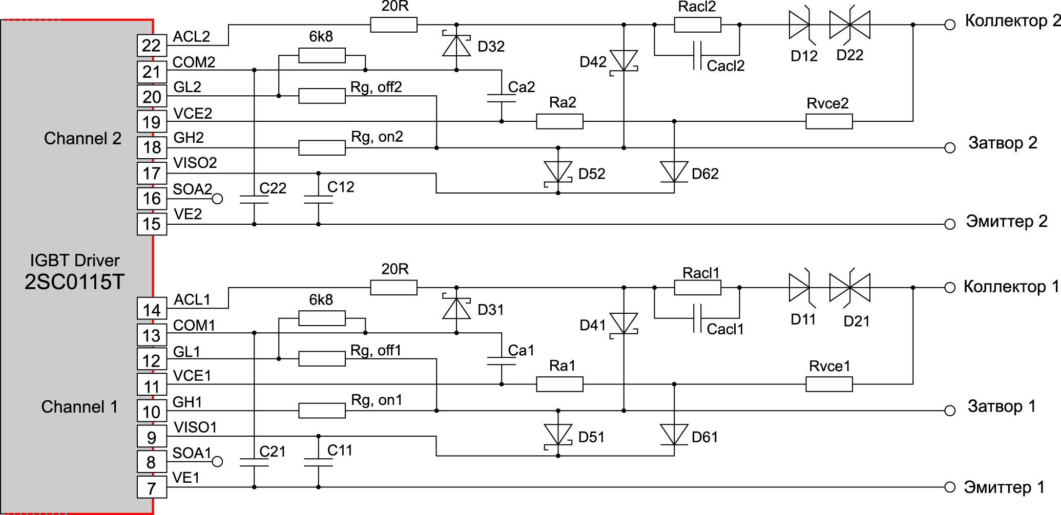 Схема включения драйвера 2SC0115T только с функцией AAC (по вторичной стороне)