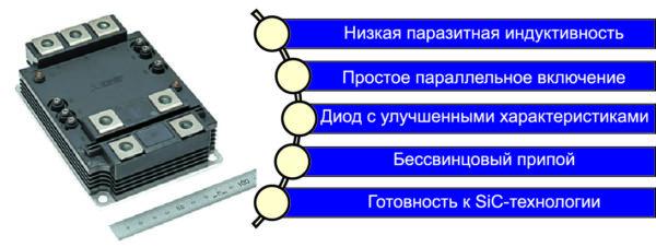 Особенности сдвоенных модулей 1700 В X-серии