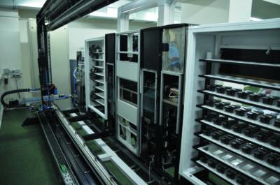 Автоматизированный комплекс для измерения модулей (АКИМ)