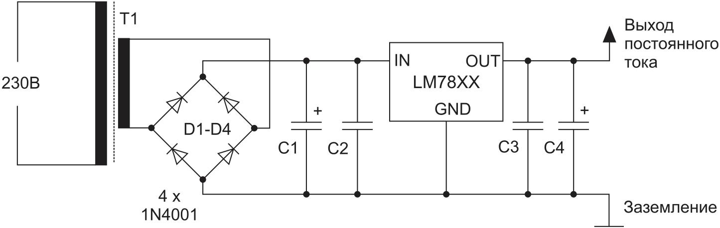 Зарядное устройство с энергозатратным линейным регулятором