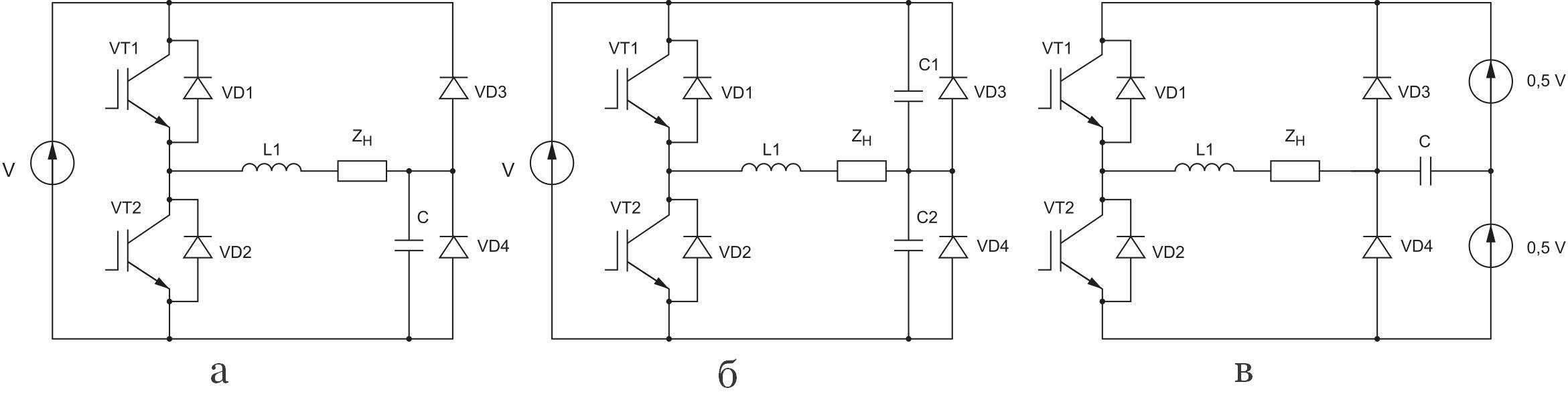 Возможные схемные решения полумостовых инверторов с дозированной передачей энергии