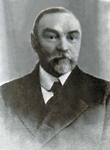 Александр Николаевич Щенснович