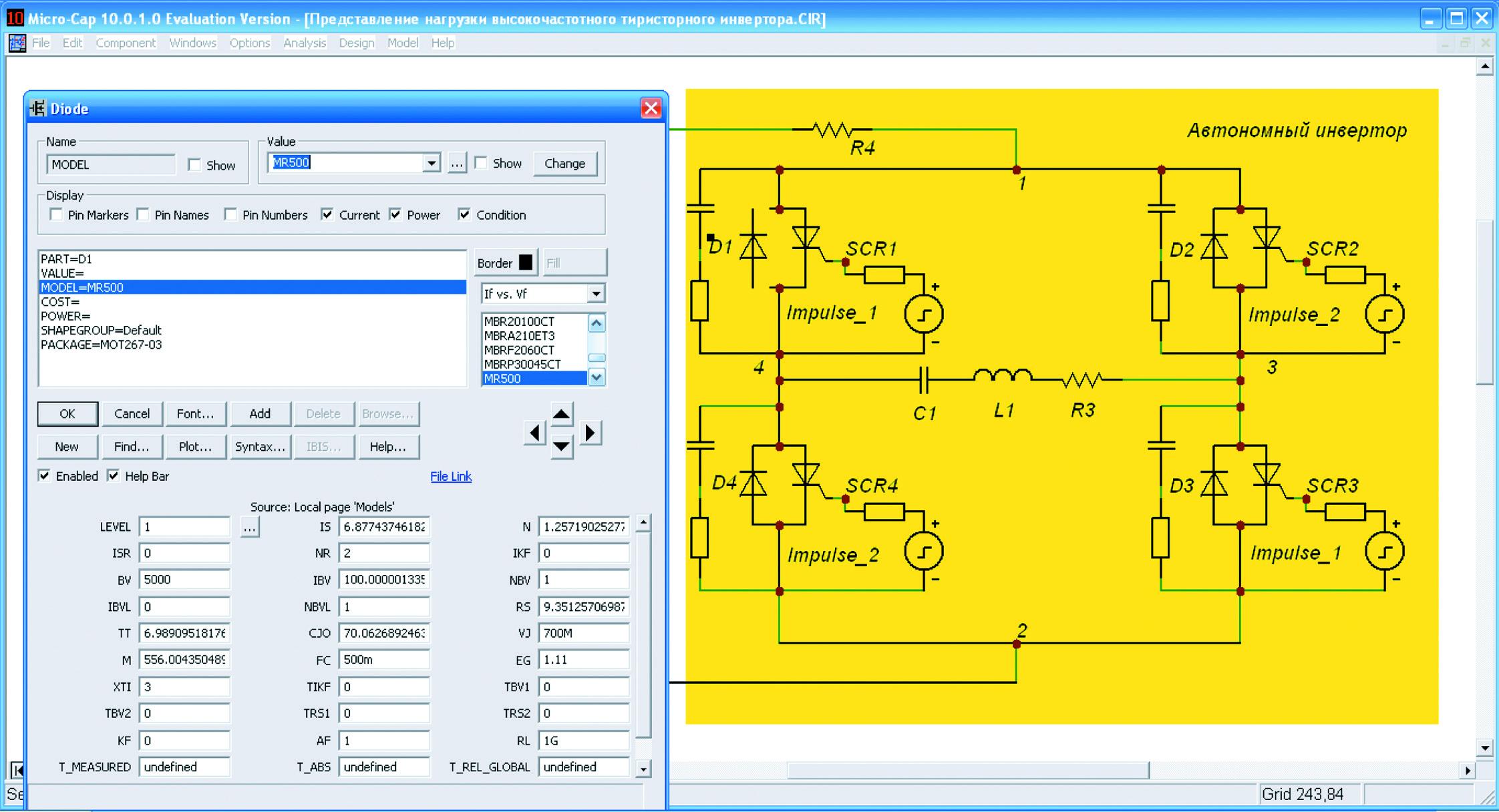 Панель Macro параметров кремниевых высоковольтных диодов, использованных в схемотехнической модели автономного инвертора