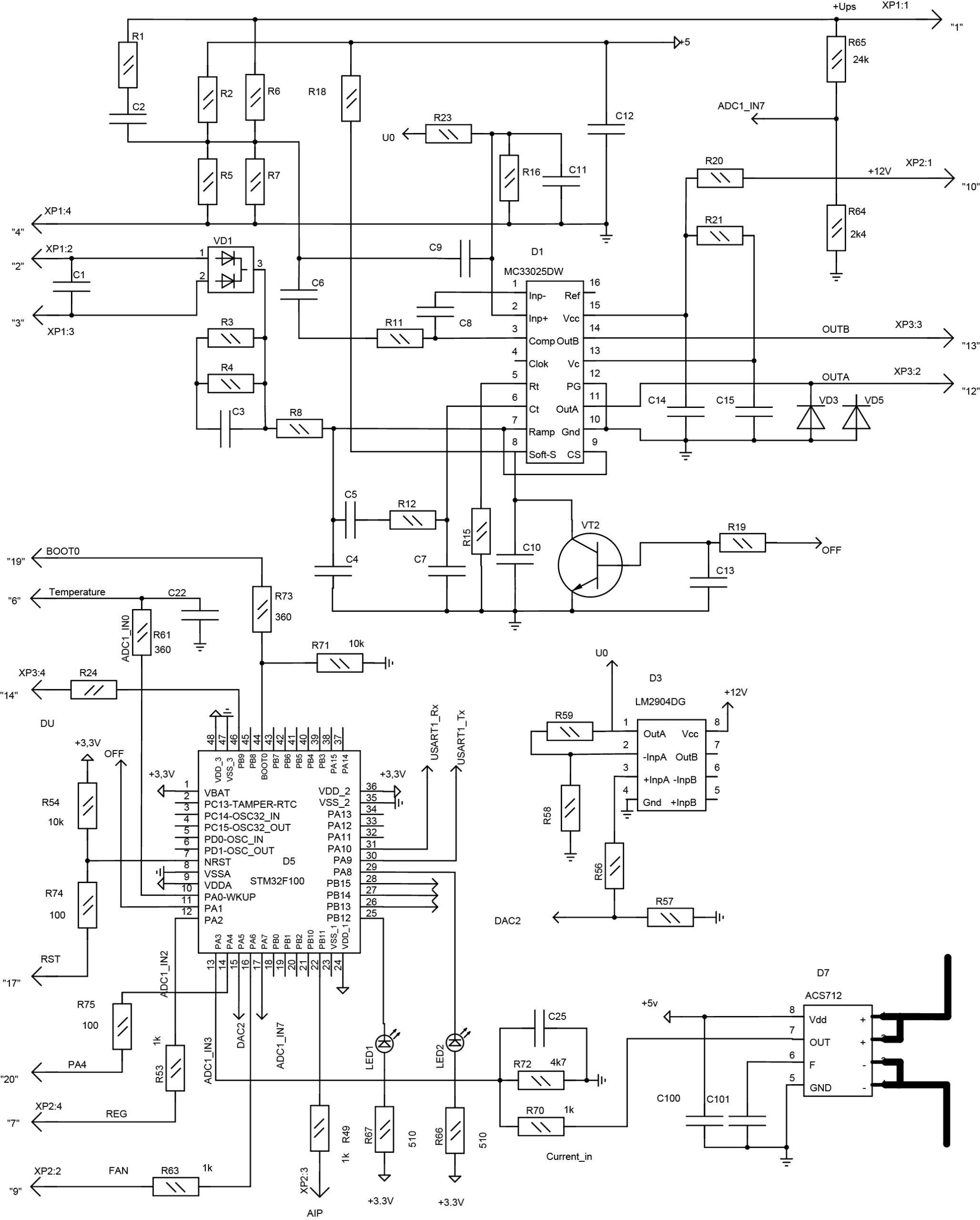 Плата ШИМ-контроллера