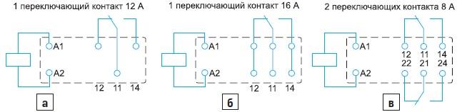 Схемы подключения реле
