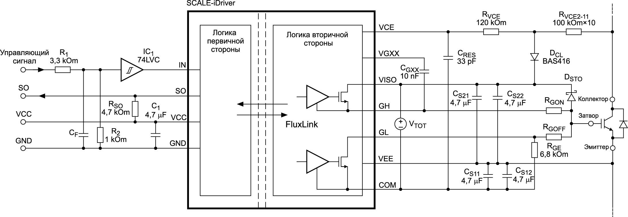 Пример практической схемы включения с использованием резистивного метода определения состояния КЗ