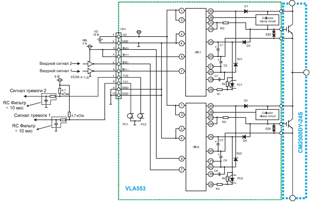 Подключение драйвера VLA553 к IGBT-модулю