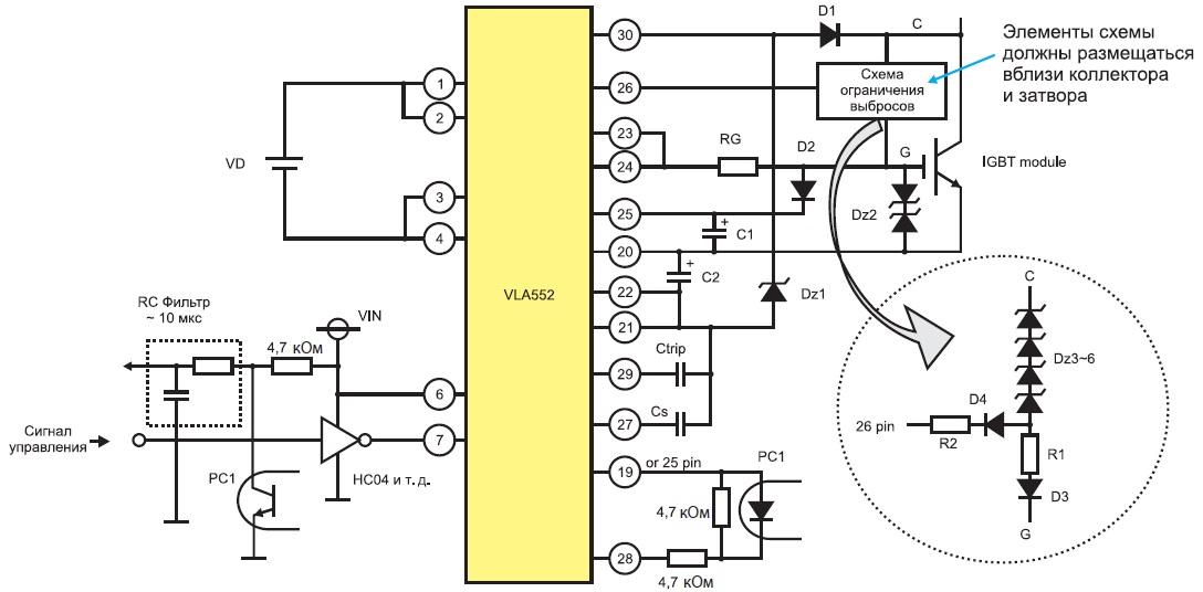 Включение микросхемы VLA552