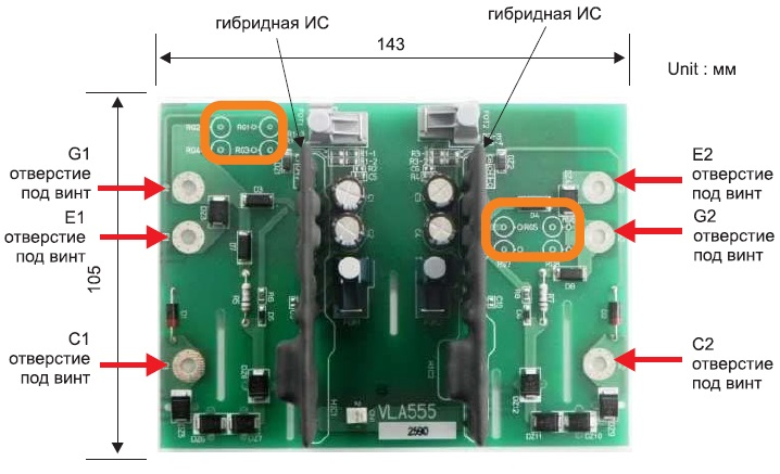 Внешний вид драйвера VLA555
