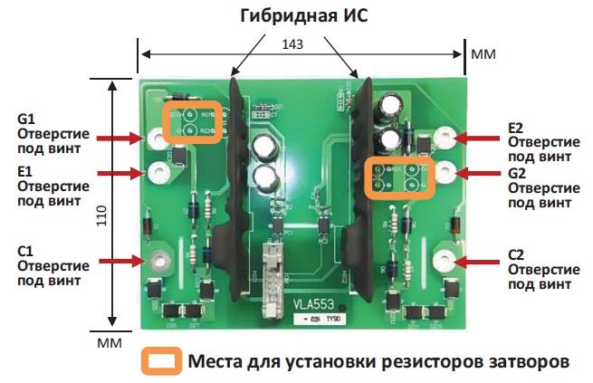 Внешний вид драйвера VLA553