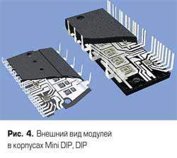 Внешний вид модулей DIP-IPM в корпусах Mini DIP, DIP