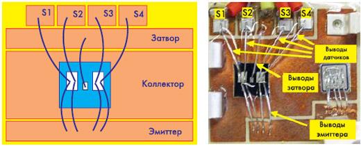 Рис. 8. Модифицированная печатная плата и модифицированный модуль с одиночным транзистором IGBT