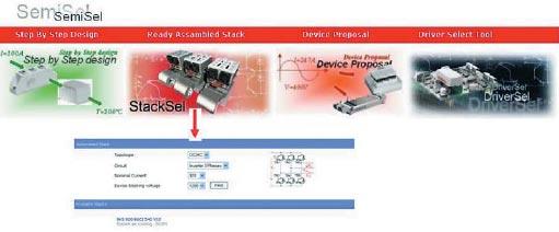 Режимы работы программы SemiSel 3.0.8 и меню ввода исходных данных StackSel