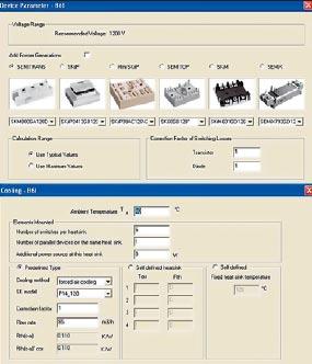 Рис. 2. Выбор типа элемента и описание системы охлаждения