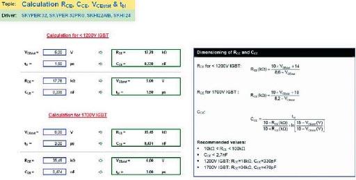 Меню программы Calculation RCE, CCE, VCEstat, tbl
