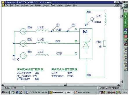Чертеж схемы тиристорного выпрямителя на основе интегрального графического символа трехфазной мостовой схемы с применением графических символов PARAM
