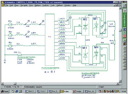 Модель схемы четырехмостового тиристорного выпрямителя с пятиобмоточным трансформатором