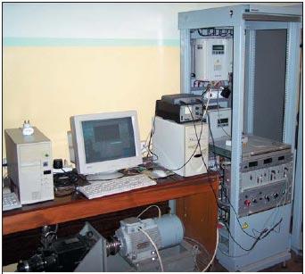 Общий вид экспериментальной установки