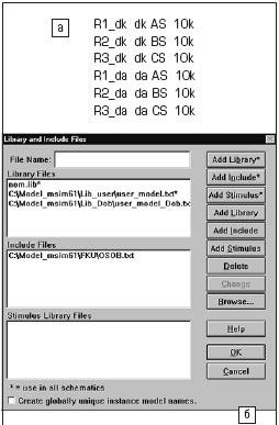 Вид текста файла OSOB.txt (а) и панели Library and Include Files (б)