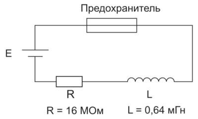 Условная схема рассчитываемой цепи