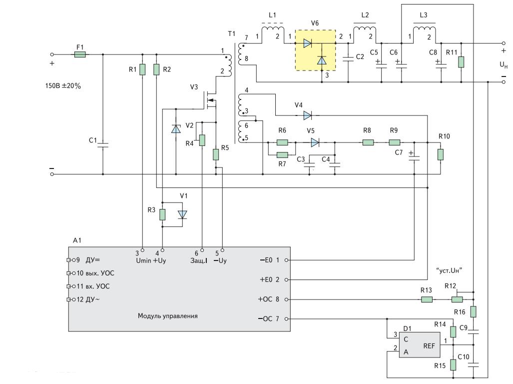 Схема типового модуля питания для источника питания