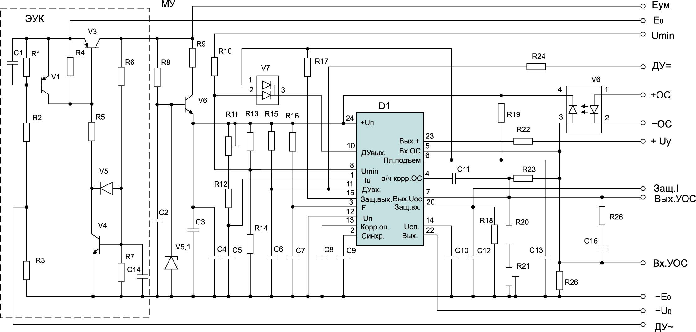 Модуль управления для КвРП