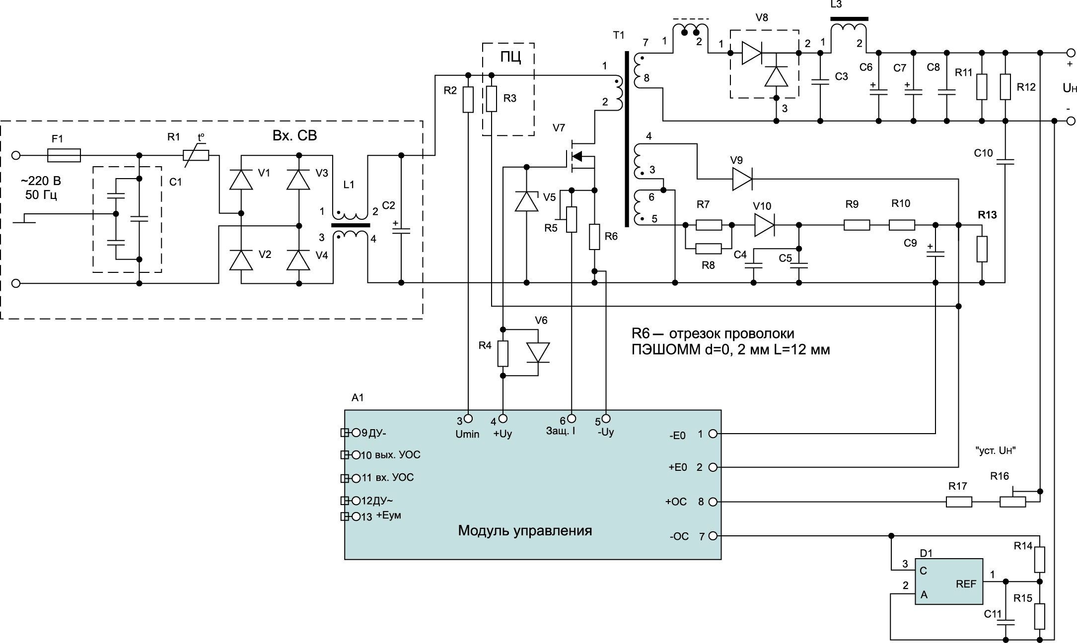 Вс.ИП для модуля управления