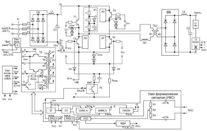 Схема БИВЭ на выходную мощность 400 Вт