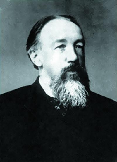 П. М. Голубицкий