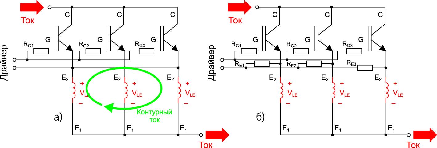 Параллельное соединение IGBT-транзисторов и уравнительный ток через эмиттеры Кельвина