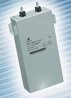 Высоковольтные газонаполненные DC-конденсаторы