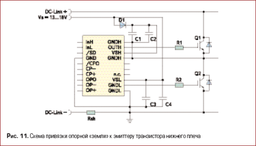 Схема привязки опорной «земли» к эмиттеру транзистора нижнего плеча
