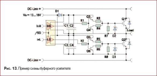 Пример схемы буферного усилителя