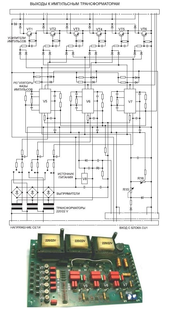 Принципиальная электрическая схема и конструкция импульсного блока управления CU2