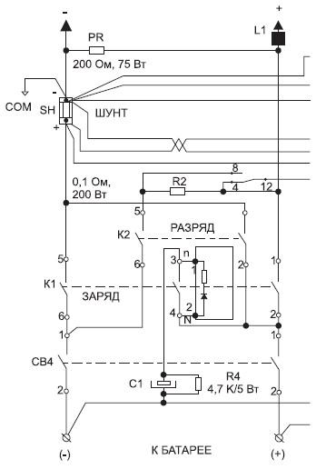 Фрагмент схемы силовой части ЗПА