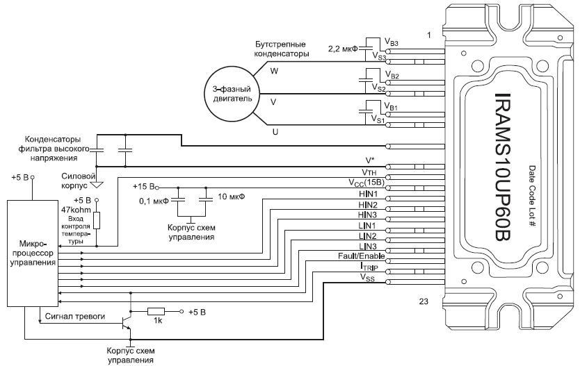 Схема включения модуля IRAMS10UP60B