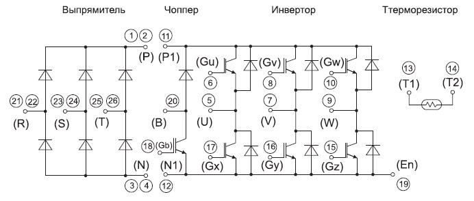 Структура и нумерация выводов модуля 7MBR25VP120-50